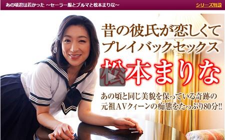 2015-05-18_125334.jpg