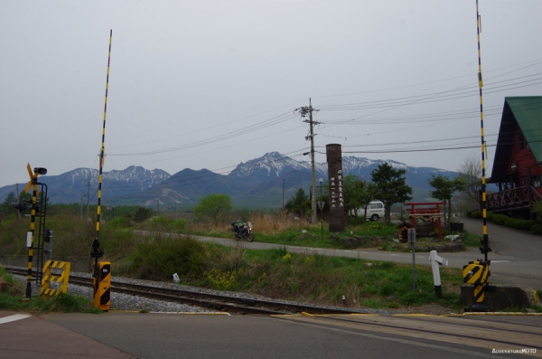 Nobeyama15.jpg
