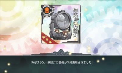 艦これ-502