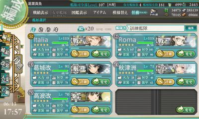 艦これ-507