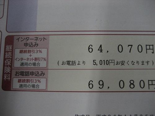 150125 (1)