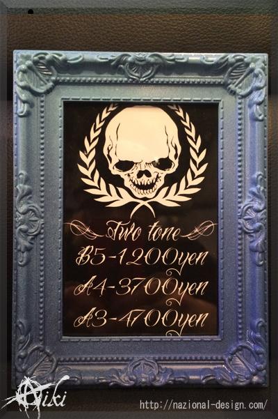 20150227 frame_Twotoner 名古屋 栄 タトゥー スタジオ フレーム TATTOO