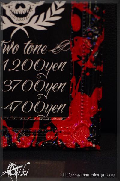 20150227 frame_Twotone2 名古屋 栄 タトゥー スタジオ フレーム TATTOO