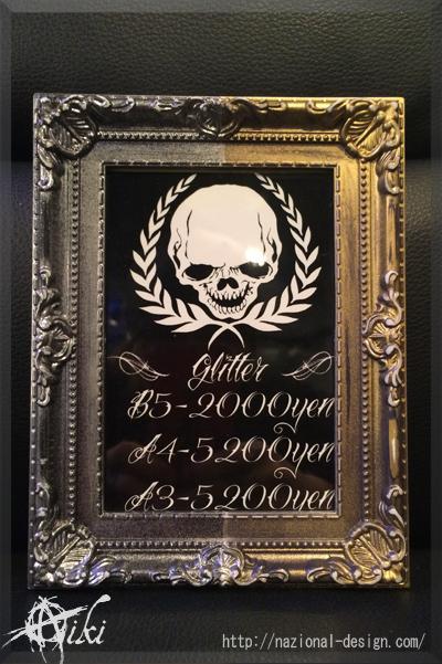 20150227 frame_Gd&Sr 名古屋 栄 タトゥー スタジオ フレーム TATTOO