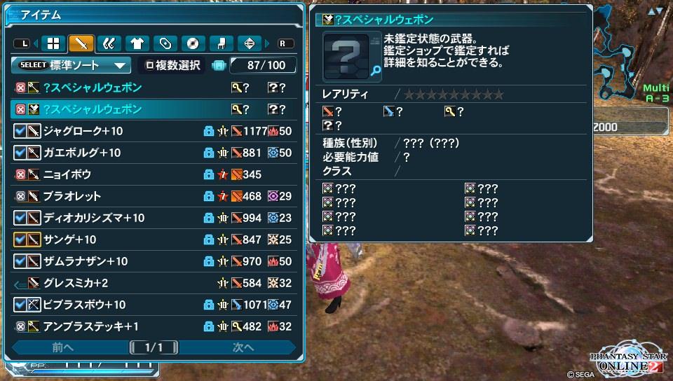2015-01-01-151100.jpg