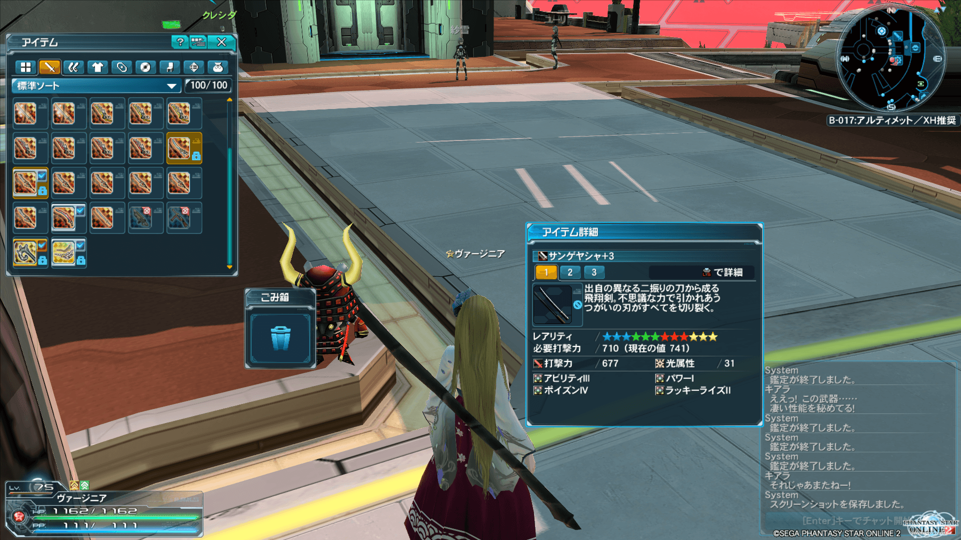 pso20150421_234540_003.png