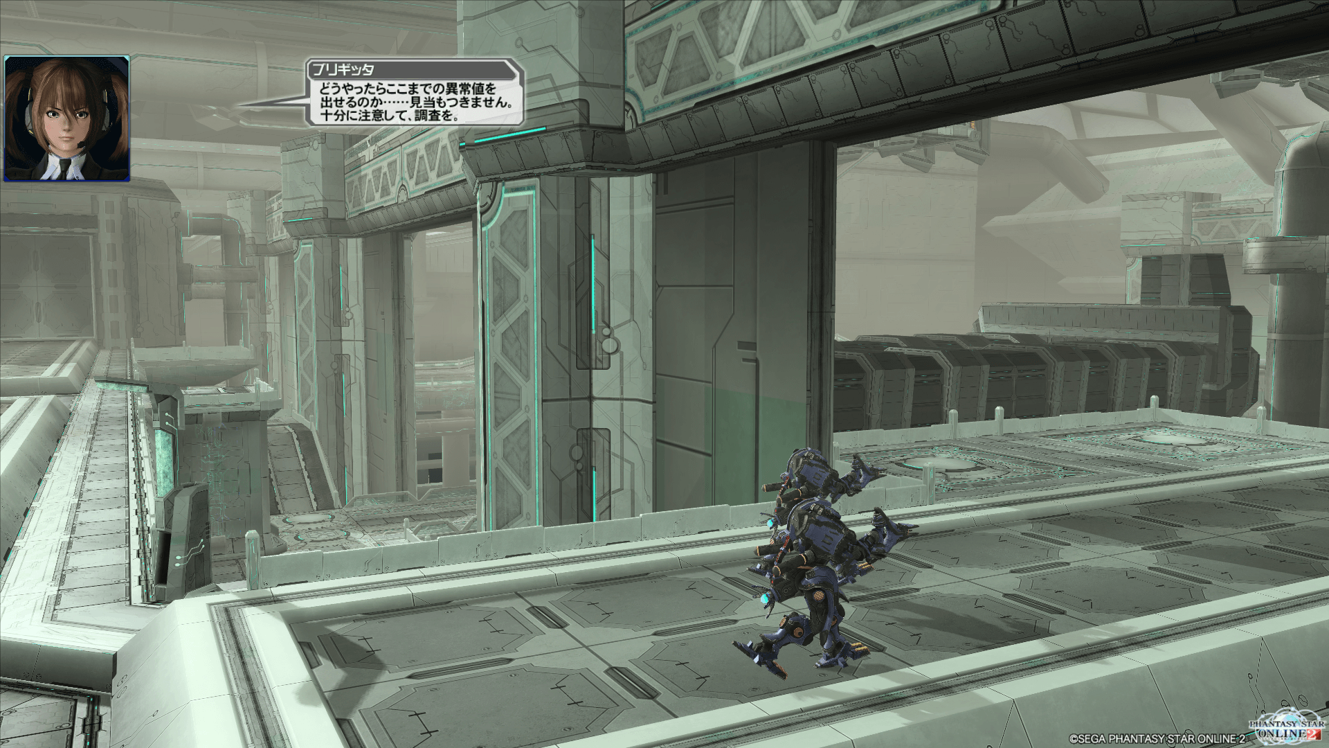 pso20150422_235607_001.png