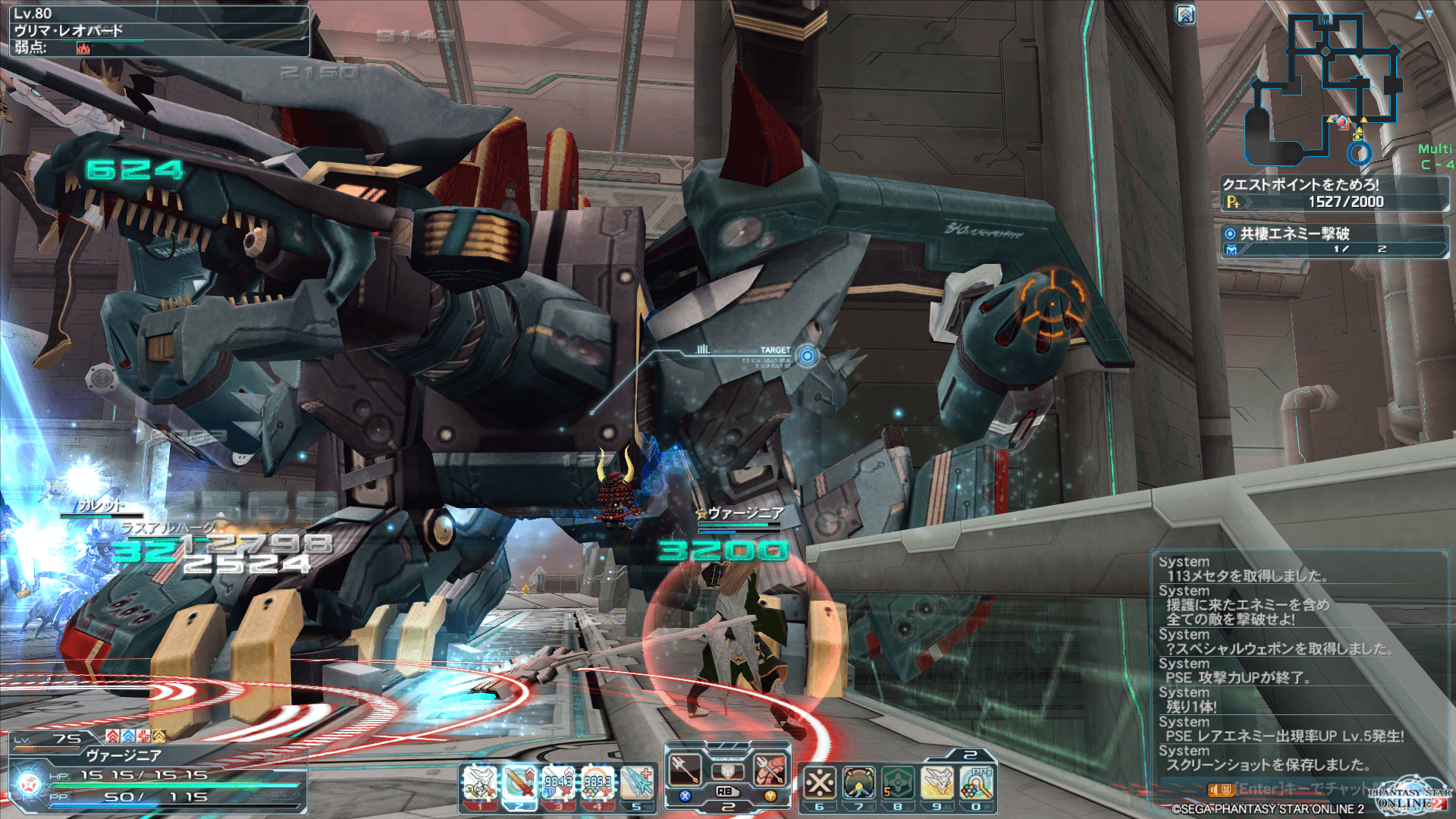 pso20150423_000909_003.png