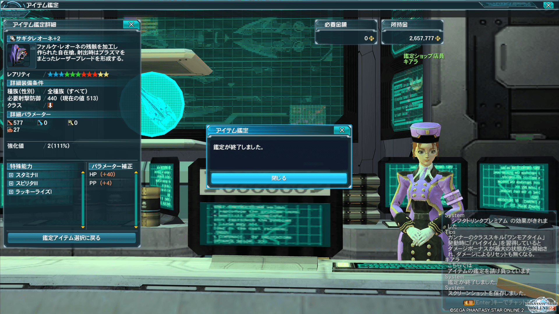 pso20150423_014737_005.png