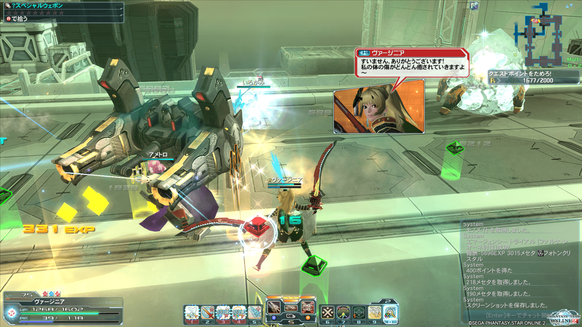 pso20150423_215430_000.png