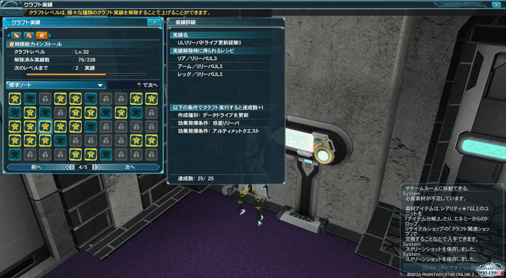pso20150430_154731_001.png