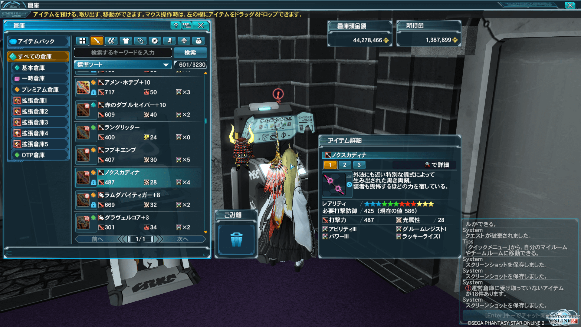 pso20150612_131056_034.png