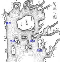 古代伊勢湾
