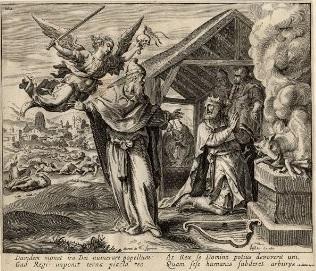 ダビデの祭壇
