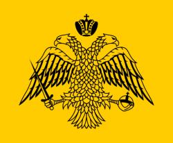 正教会記章