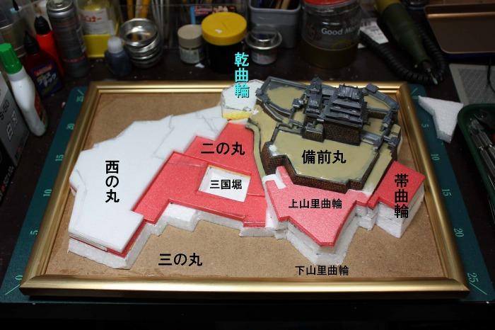 58 姫路城 7 b (3)