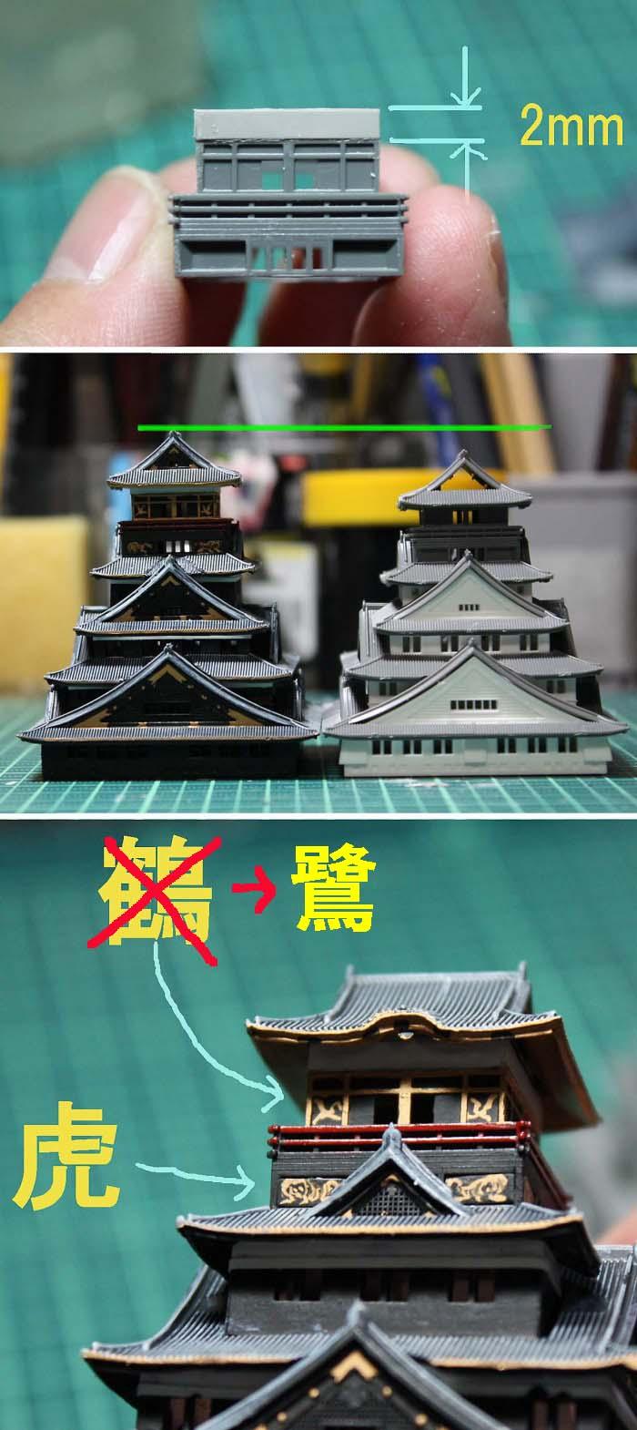 59 豊臣大阪城 b (1)