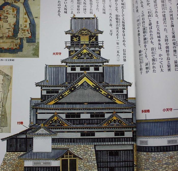 59 豊臣大阪城 b (9)