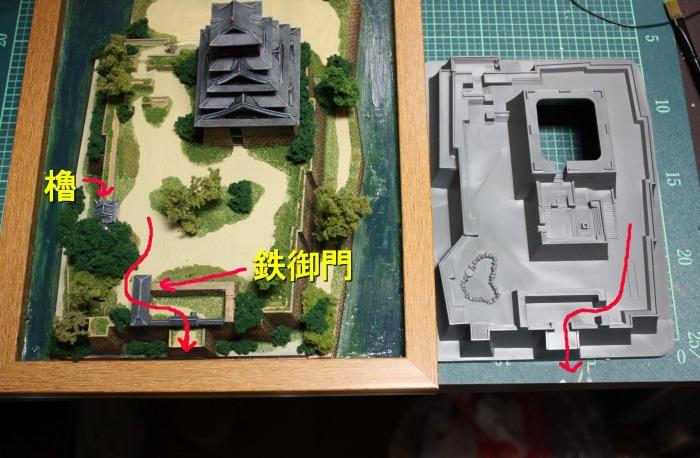 59 豊臣大阪城 b (10)