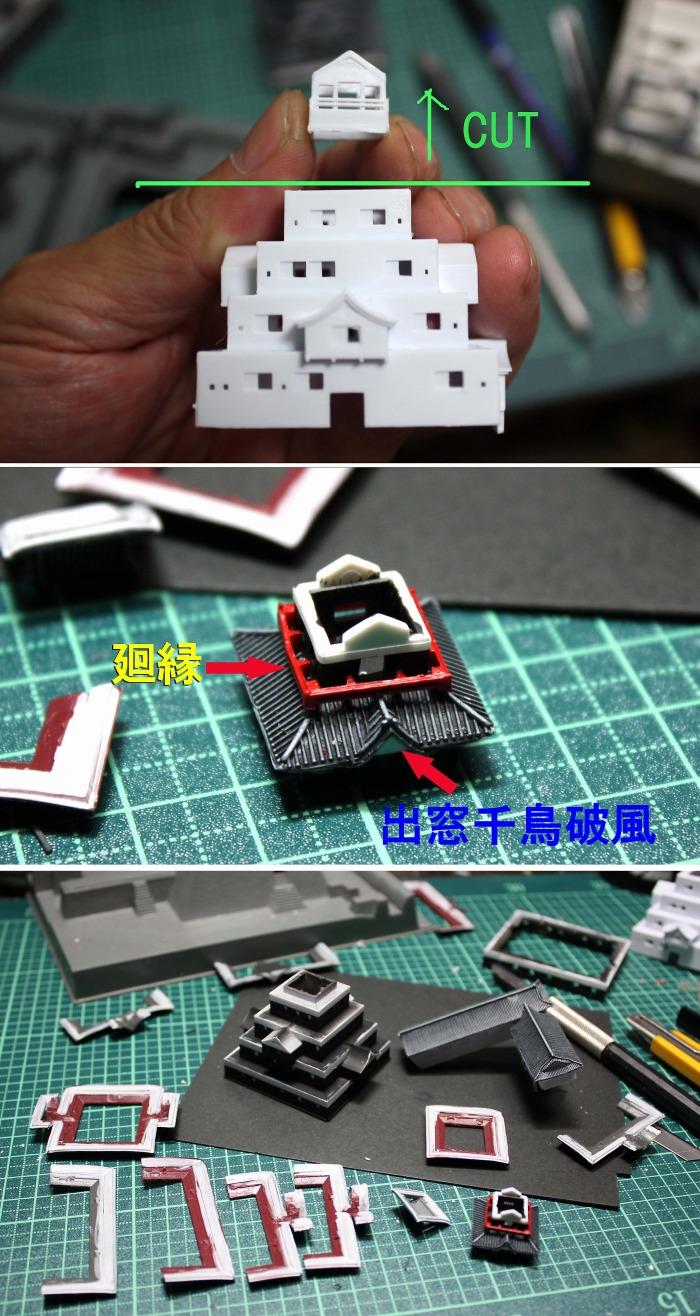 61 鶴ヶ城 3 (4)