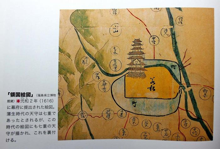 61 鶴ヶ城 3