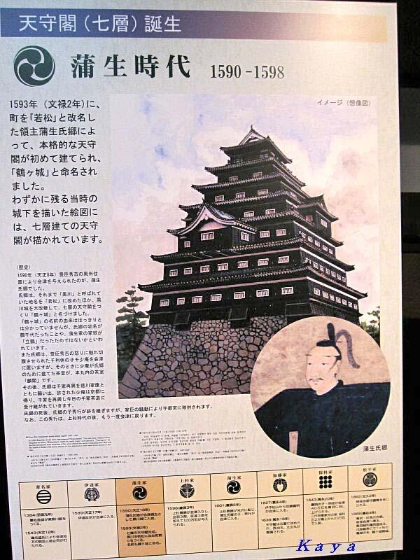 61 鶴ヶ城 3 (1)