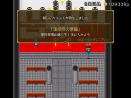 SS_2014_1226_02.jpg