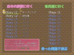 SS_2015_0222_1.jpg