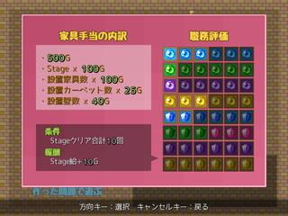 SS_2015_0323_02.jpg