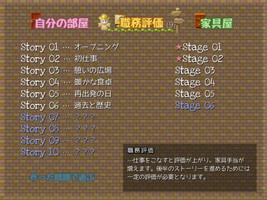 SS_2015_0331_01.jpg