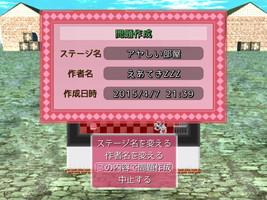 SS_2015_0408_02.jpg