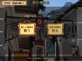 SS_2015_0414_05.jpg