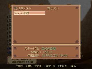 SS_2015_0421_05.jpg