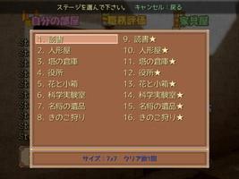 SS_2015_0502_02.jpg