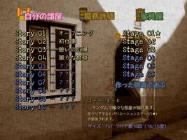 SS_2015_0502_05.jpg