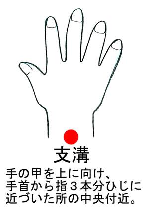 150409_02.jpg