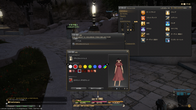 s_ffxiv_20150720_174459.png