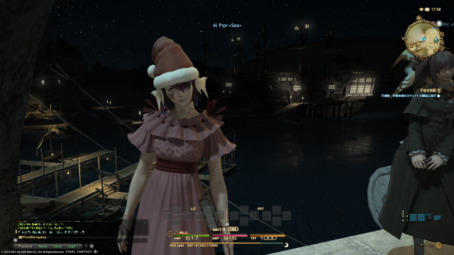 s_ffxiv_20150720_175855.png