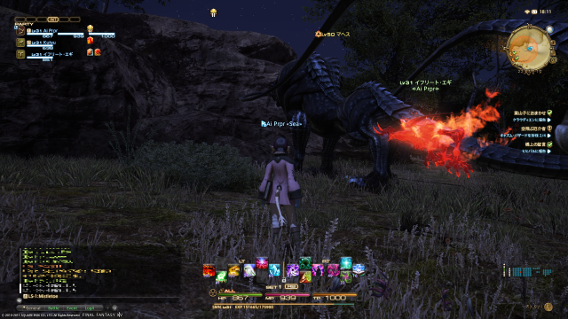 s_ffxiv_20150720_181117.png