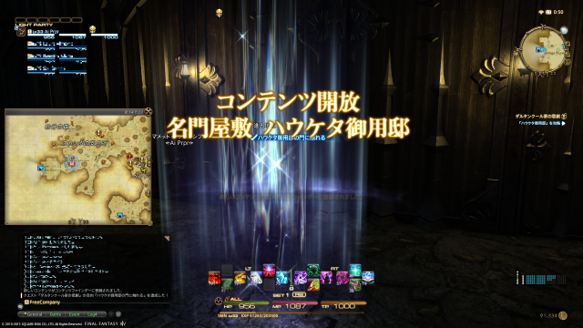 s_ffxiv_20150721_005044.png