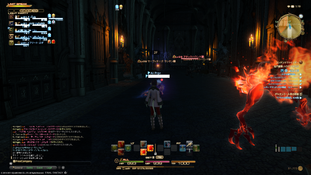 s_ffxiv_20150721_011921.png