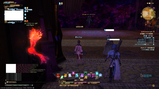 s_ffxiv_20150721_012404.png