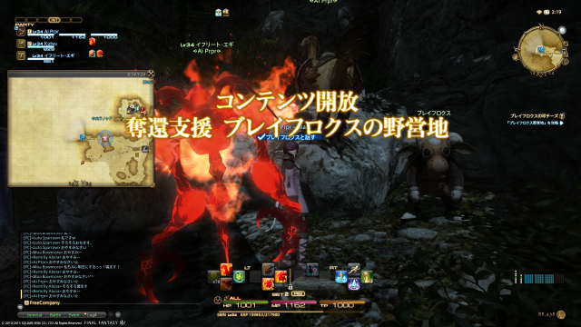 s_ffxiv_20150724_021951.png