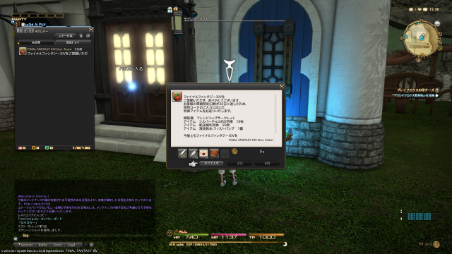 s_ffxiv_20150724_153825.png