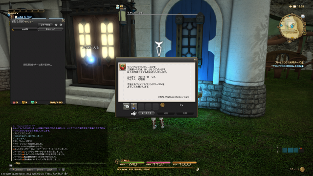 s_ffxiv_20150724_153833.png