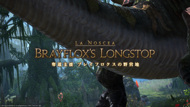 s_ffxiv_20150724_230135.png