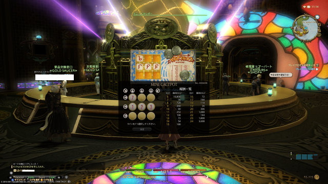 s_ffxiv_20150725_111417.png