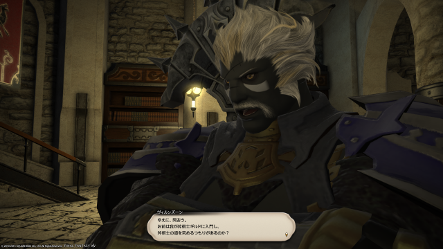 s_ffxiv_20150726_161105.png