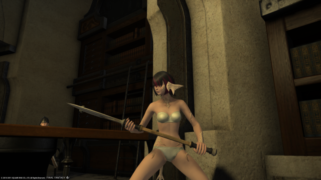 s_ffxiv_20150726_161152.png