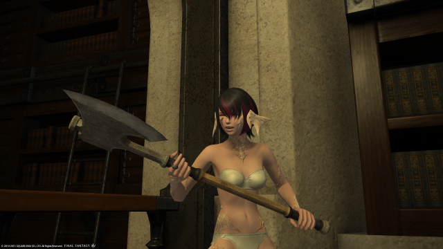 s_ffxiv_20150726_161233.png